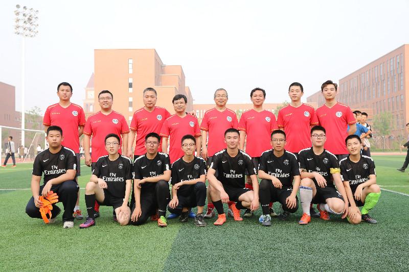 第一届体育文化节